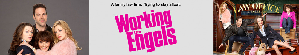 Working the Engels (CA) Movie Banner