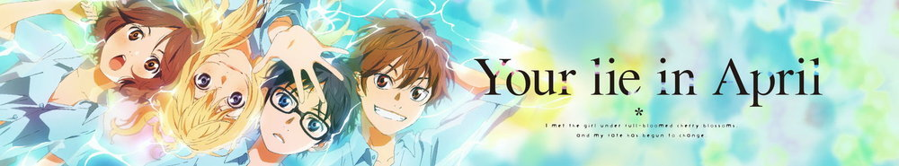 Your Lie in April Movie Banner