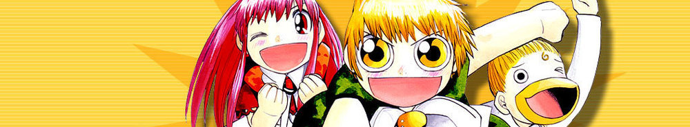 Zatch Bell!   Movie Banner