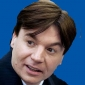 Mike Myers I Love 1990's (UK)