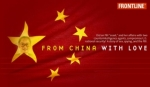 22x06 - From China With Love