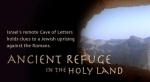 31x18 - Ancient Refuge in the Holy Land