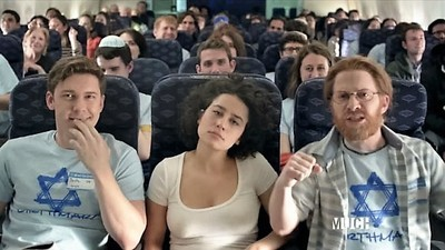 Broad City - 03x10 Jews on a Plane Screenshot