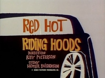 The Dick Tracy Show - 01x01 Red Hot Riding Hoods