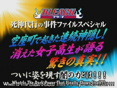 Bleach - 04x05 True Identity of the Devil, the Secret Which is Revealed
