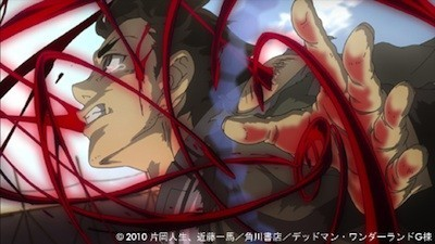 Deadman Wonderland - 01x01 Dead Man Walking
