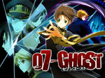 07-Ghost TV Show