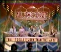 All Star Secrets TV Show