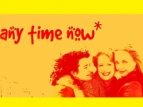 Any Time Now (UK) TV Show
