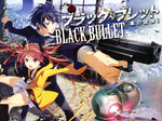 Black Bullet  tv show photo