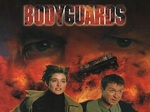 Bodyguards (UK) TV Show