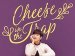 Cheese in the Trap TV Show