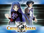 Crest of the Stars   TV Show