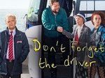 Don't Forget the Driver TV Show