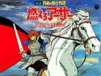 The Tales of the Knights of the Round Table: King Arthur (JP)  TV Show