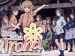 Hanasaku Iroha - Blossoms for Tomorrow TV Show