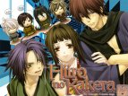 Hiiro no Kakera: The Tamayori Princess Saga TV Show
