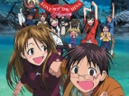 Love Hina Again (JP) TV Show