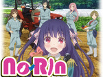 No-Rin tv show photo