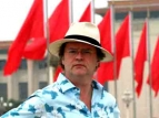 Paul Merton In China (UK) TV Show