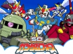 SD Gundam Force (JP) TV Show