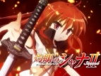 Shakugan no Shana Second (JP) TV Show