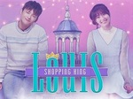Shopping King Louis TV Show