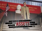 The Assets TV Show
