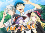 Yamada-kun and the Seven Witches TV Show