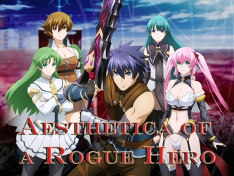 Aesthetica of a Rogue Hero tv show photo
