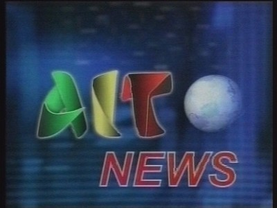 AIT News (UK)