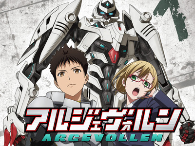 Argevollen tv show photo