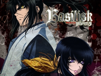 Basilisk: The Kouga Ninja Scrolls  tv show photo