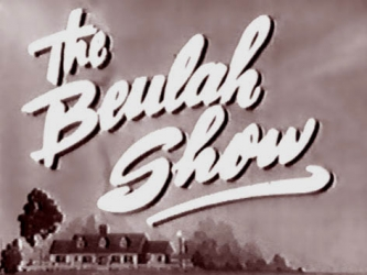 The Beulah Show tv show photo