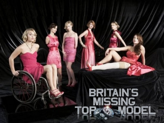 Britain's Missing Top Model (UK)