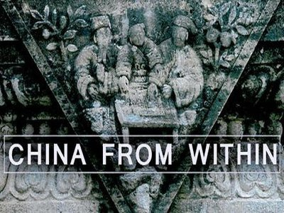 China From Within tv show photo