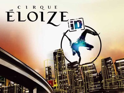 Cirque Eloize (UK)