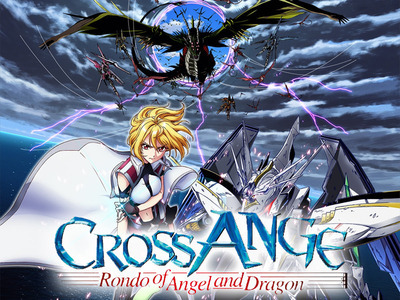 CROSS ANGE Rondo of Angel and Dragon - ShareTV