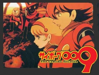Cyborg Soldier 009 (JP) tv show photo
