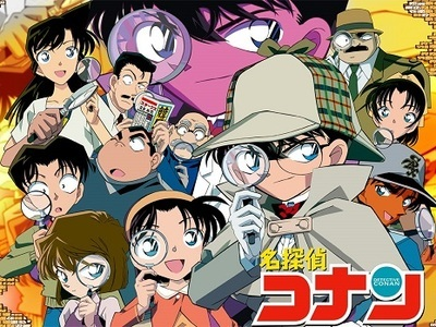 Detective Conan (JP) tv show photo