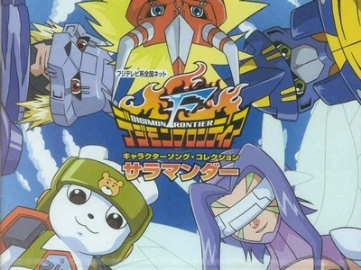 Digimon Frontier tv show photo