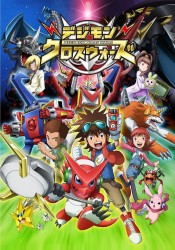 Digimon Xros Wars (JP)