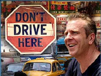 Don't Drive Here (CA) tv show photo