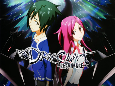 Dragonaut - The Resonance