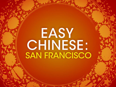 Easy Chinese: San Francisco