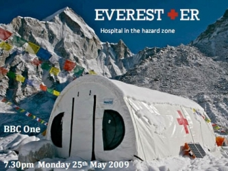 Everest ER (UK)