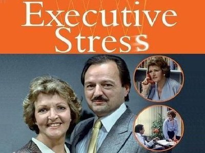 Executive Stress (UK) tv show photo