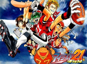 EyeShield 21 (JP) tv show photo