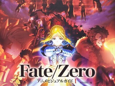 Fate/Zero tv show photo