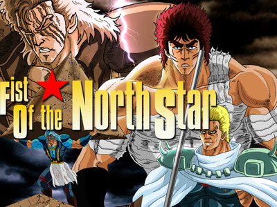 Fist of the North Star tv show photo